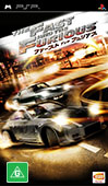 The Fast and the Furious: Tokyo Drift (preowned)